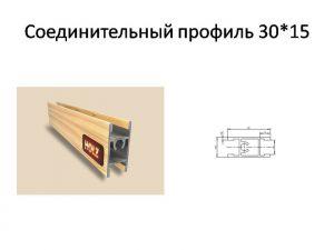 Профиль вертикальный ширина 30мм Химки