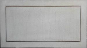 Вставка в дверь с филенкой шпон+патина Химки